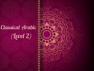 Classical Arabic Level 2