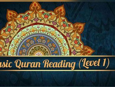 Basic Quran Reading Level 1
