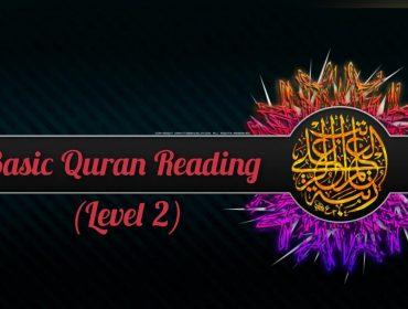 Basic Quran Reading Level 2